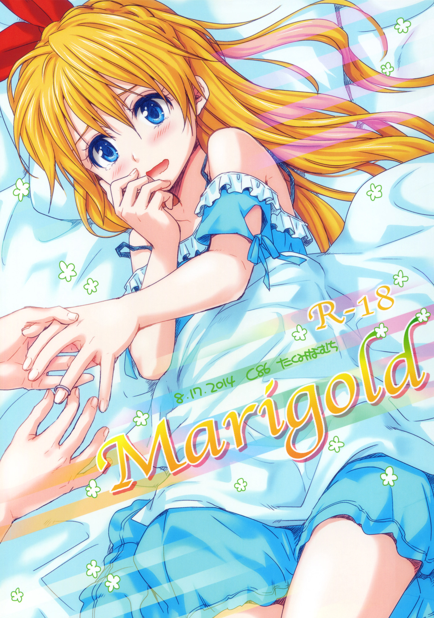 Marigold-001