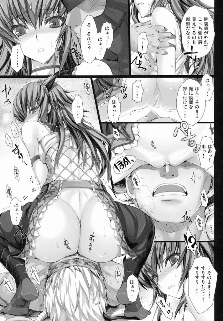 ナルガさんの弟子は初エッチから溜めにためたザーメンを膣内に大量発射する【エロ同人誌・モンスターハンター】