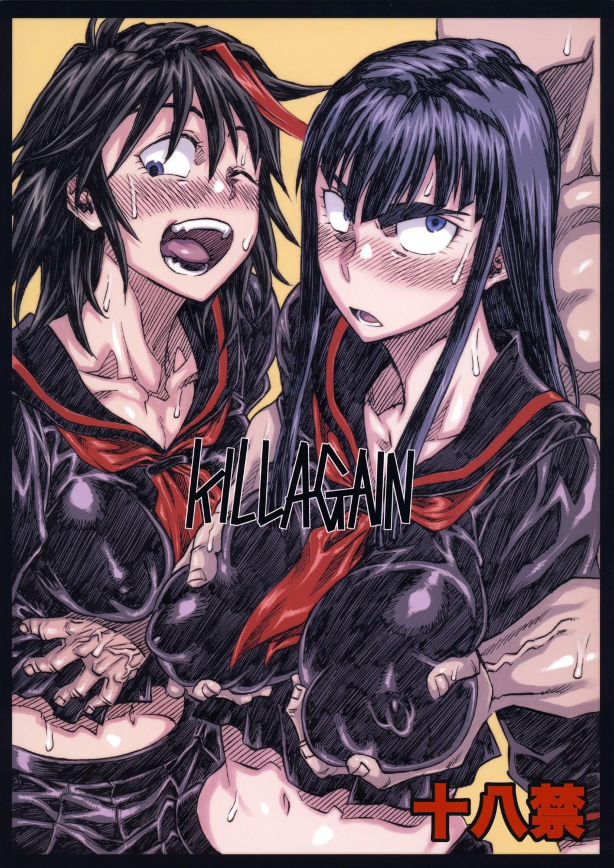 killagain_001