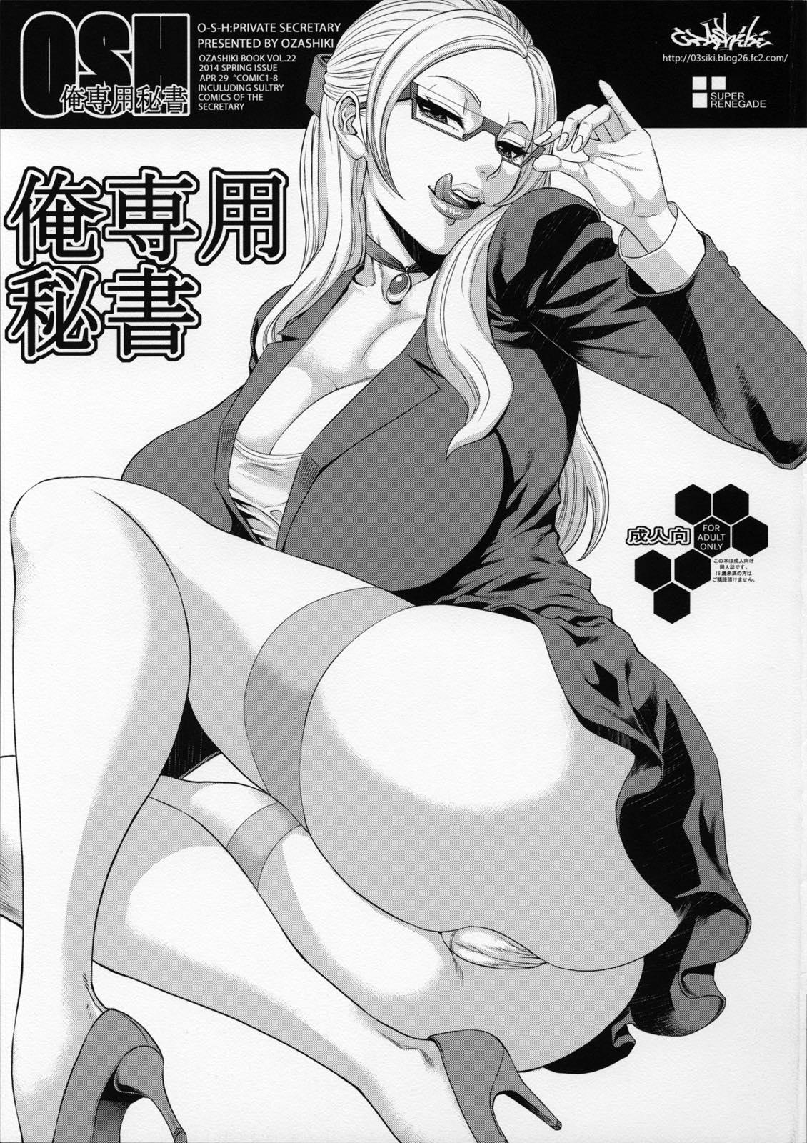 oresenyou_001