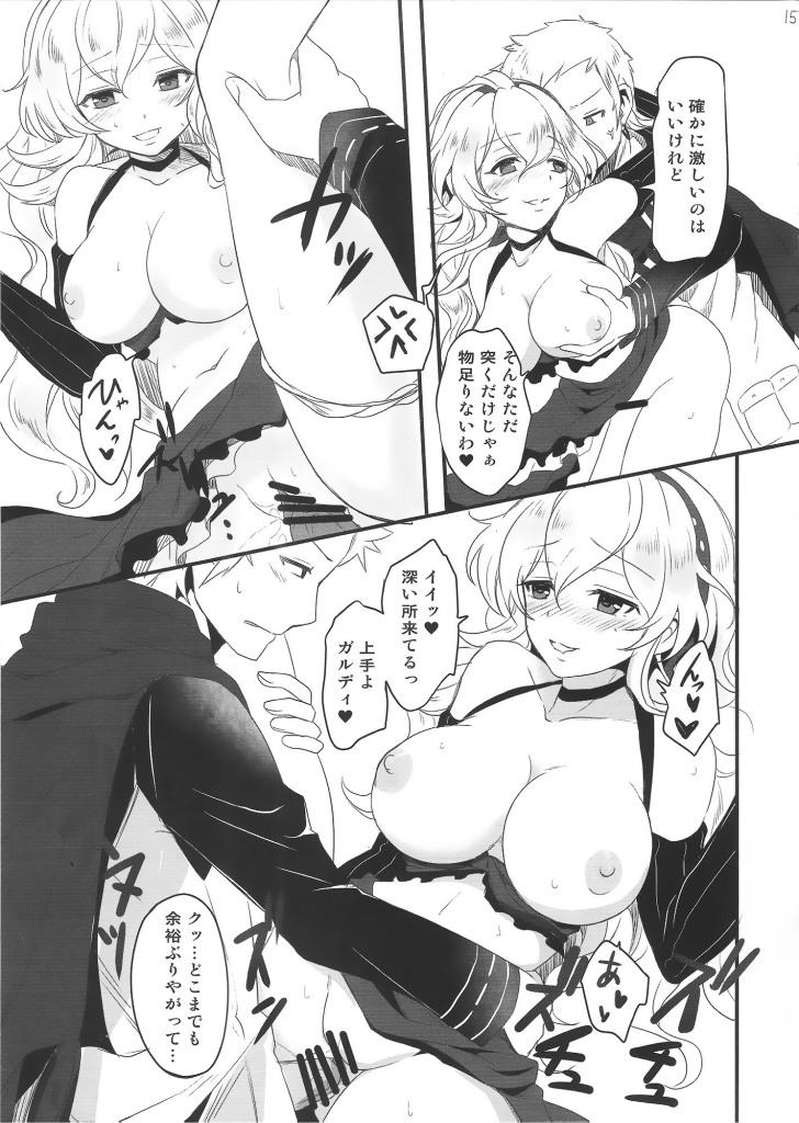 足舐めて私に服従しなさいwww【エロ同人誌・メルスト/C88】