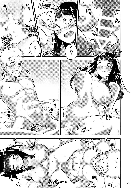 しばらく出来なくて性欲が溜まった新婚夫婦の激しいイチャラブセックスをご覧ください…【エロ同人誌・NARUTO -ナルト-/C89】