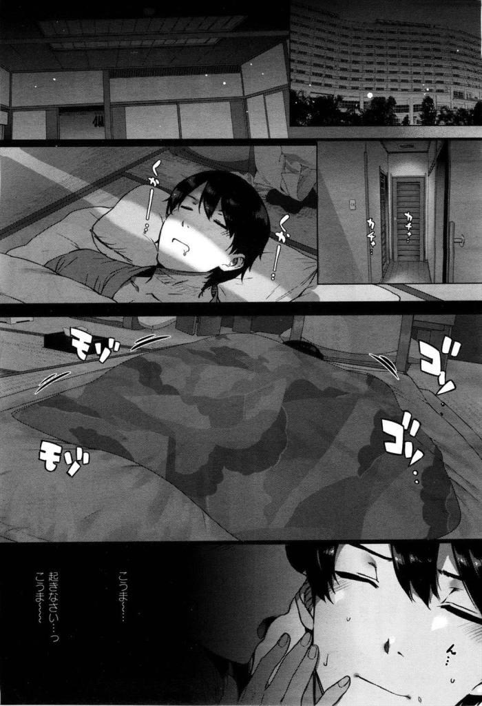お嬢様の漫画・画像_Part1_ [無断転載禁止]©bbspink.com->画像>1409枚