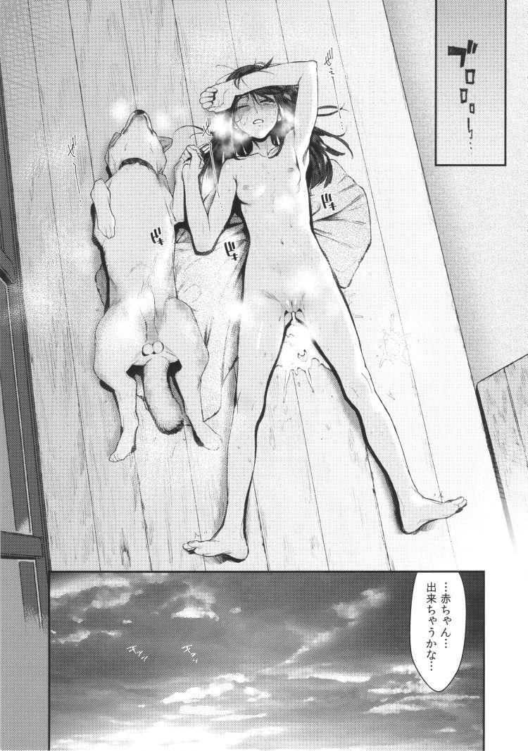 獣姦好きなオマイラ、姉妹共に犬とセックスするとんでもない変態ストーリー用意しといたぞwww【エロ同人誌・/C89】