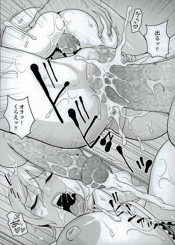 輪姦中出しされたナミが従順な肉便器になるまでwww【エロ同人誌・ワンピース/C90】