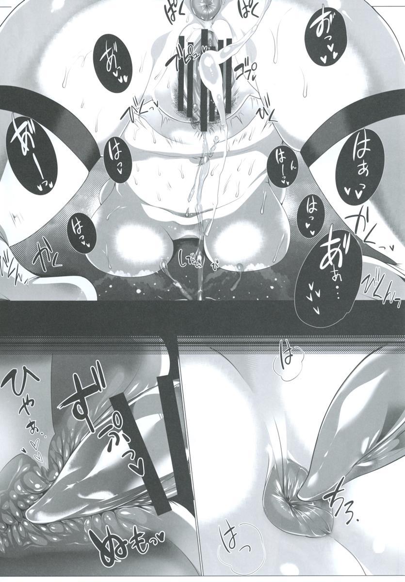 ウォースパイトの性欲が底知らずwww自らオマ○コを広げガチガチなチ○ポを筆おろしwww【エロ同人誌・艦隊これくしょん -艦これ-/C91】