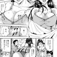 【エロ漫画】行きつけのお弁当屋のお姉さんが自宅にやってきて…!?