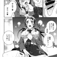 【エロ漫画】優等生のJKが卒業式にご主人様である教師と最後の調教プレイwww