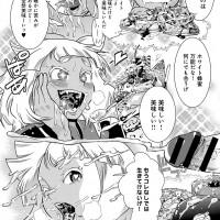 【エロ漫画】元カノと再会した翌日に結婚した上、義妹ともセックスしてしまい…!?