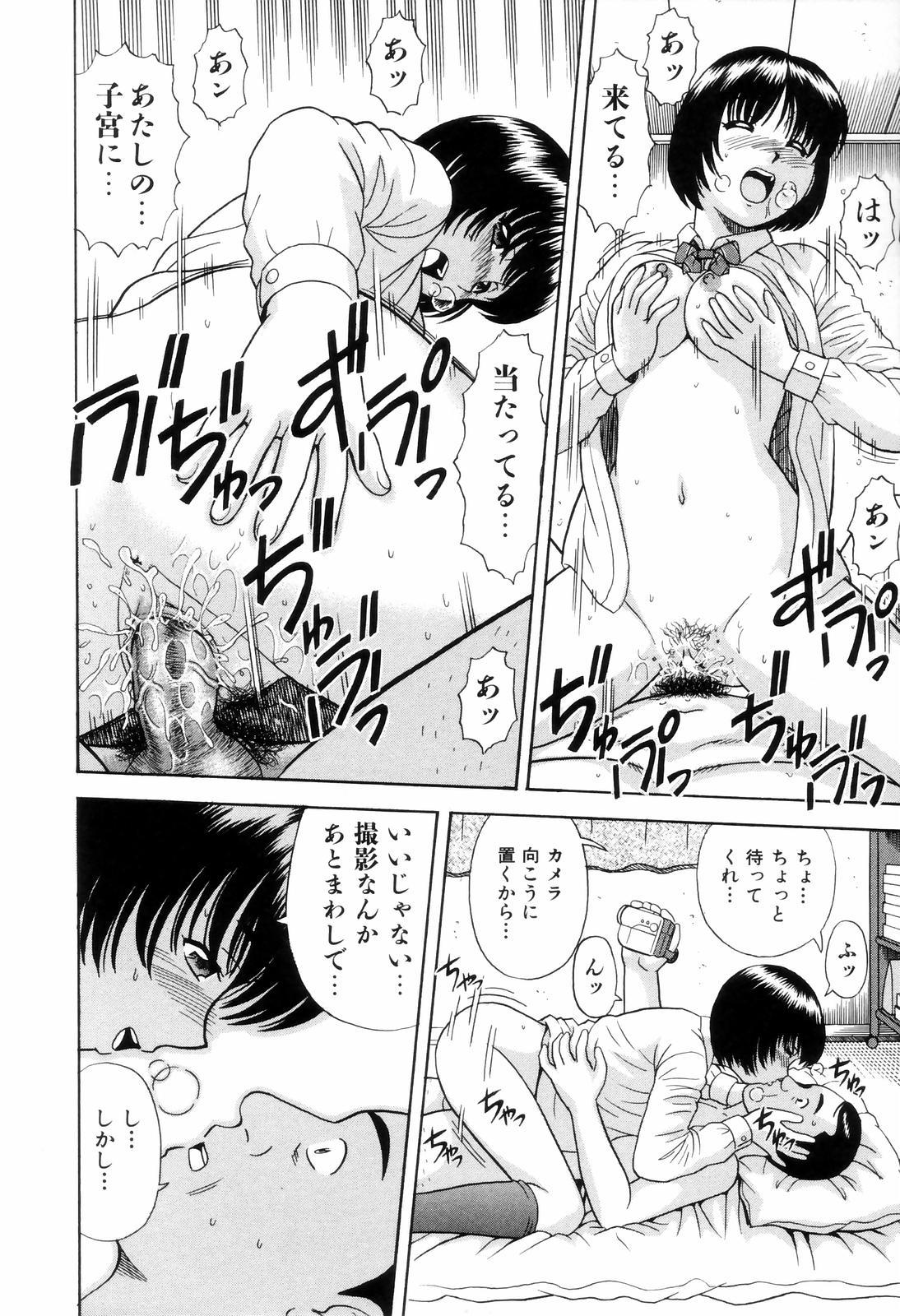 【エロ漫画】父親の借金返済のため近親相姦ハメ撮りAVを売られる娘www