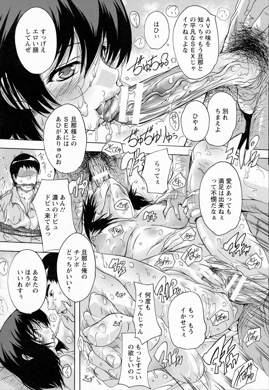 【エロ漫画】一目惚れして電撃結婚した奥様は現役AV女優だった!!?