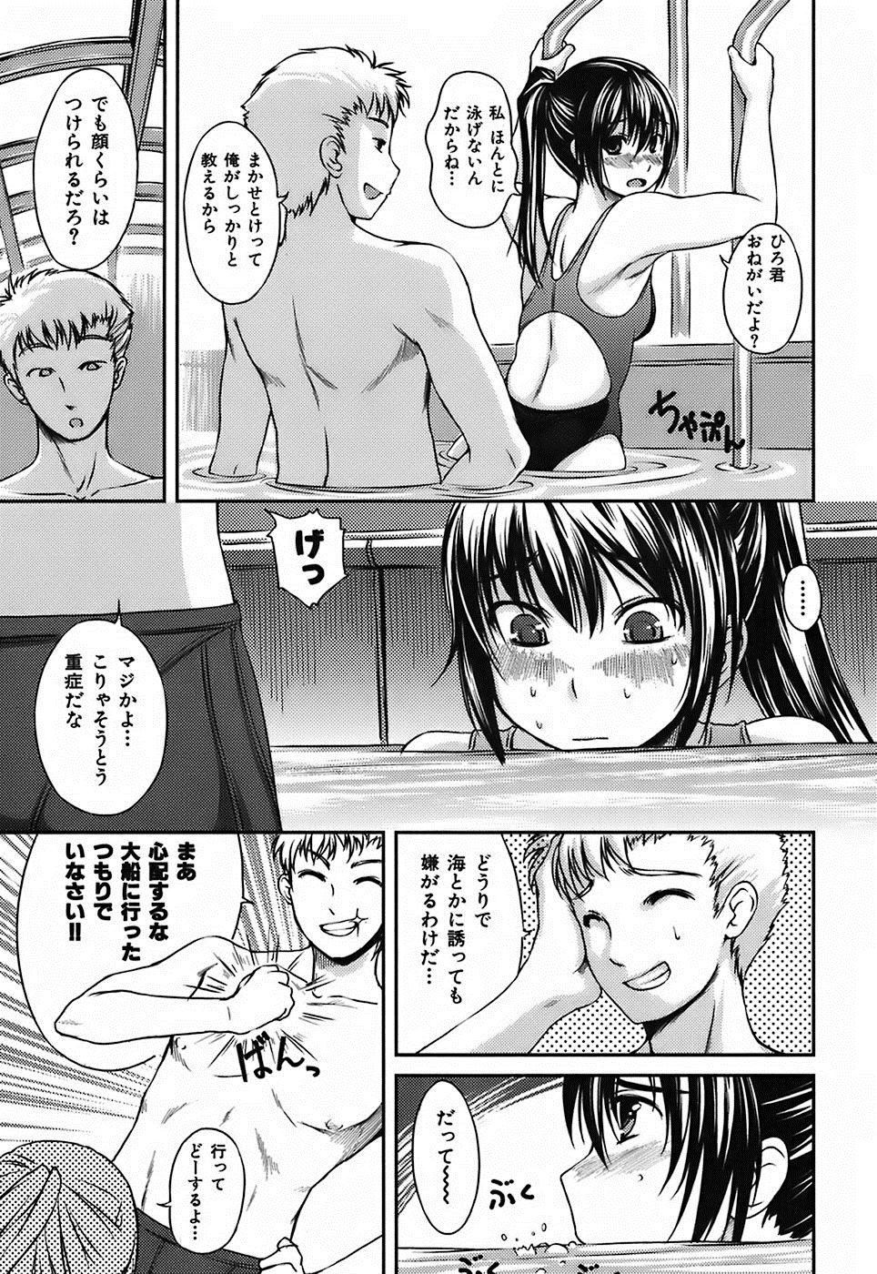 【エロ漫画】競泳水着を着たままセックスすることにハマってしまった変態カップルwww