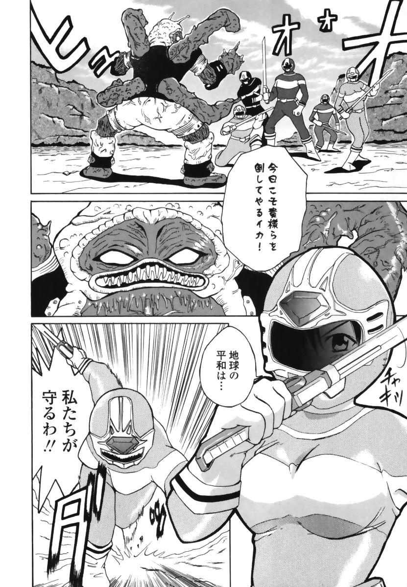 【エロ漫画】紅一点の戦隊ヒロインが仲間だと思っていた男達の慰み者にwww