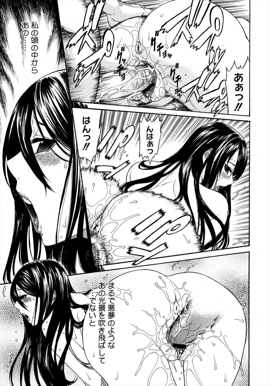 【エロ漫画】セックスで一度もイったことのない女教師が生徒のセックスを覗き見した結果…