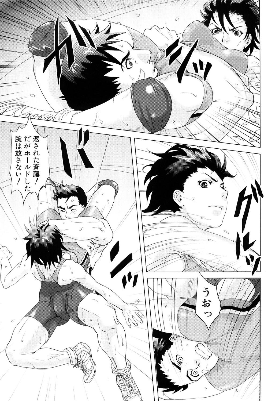 【エロ漫画】女子レスリング部の巨乳部員と試合中にムラムラしてしまい皆の前で公開レイプwww