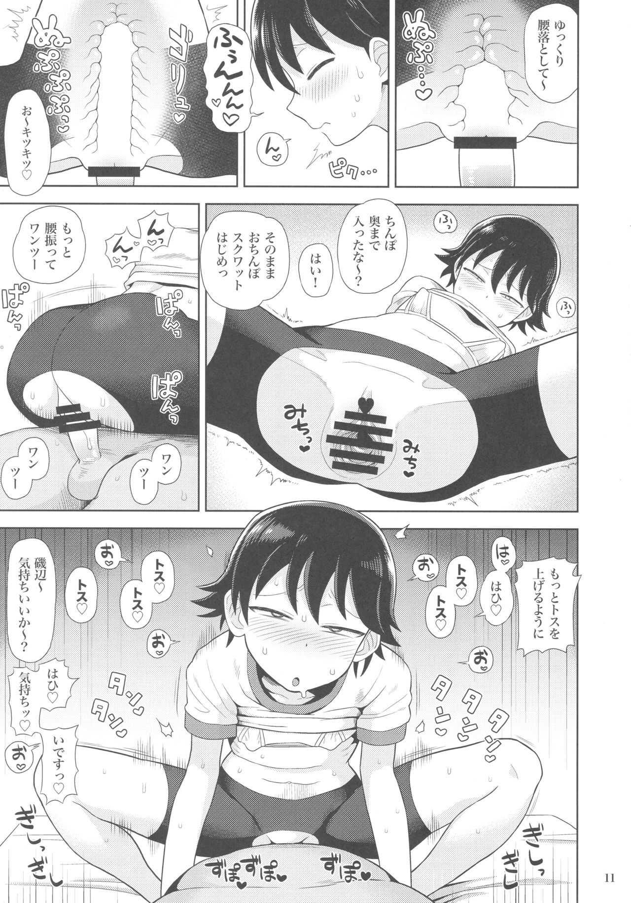 【エロ同人誌】典子がスケベおじさんコーチのラブホテルで秘密の特訓www【ガールズ&パンツァー/C92】