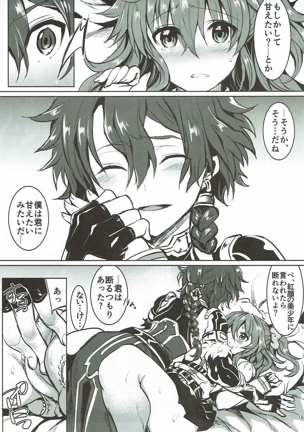 【エロ同人誌】大蛇にタイツを破られ犯されてしまう夢を見たぐだ子だったが…!?【Fate/Grand Order/C92】