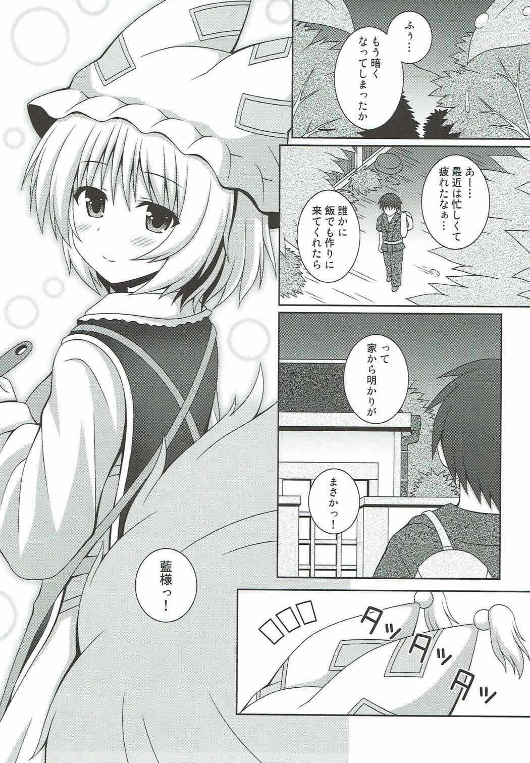 い 漫画 エロ 東方
