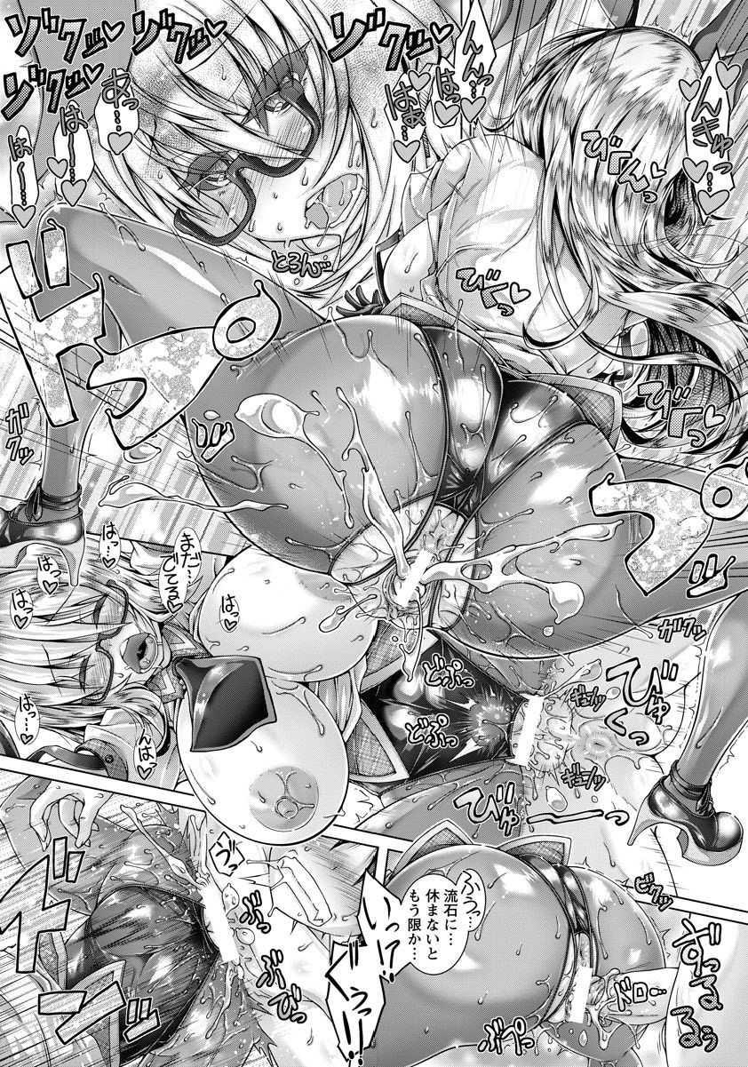 【エロ漫画】競泳水着&パンストなエロ過ぎるコス姿の彼女といちゃラブえっちwww