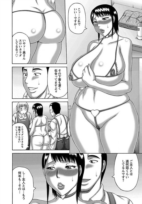 【エロ漫画】アダルトグッズを万引きしたエロ人妻に恥ずかしい格好をさせ輪姦で成敗www