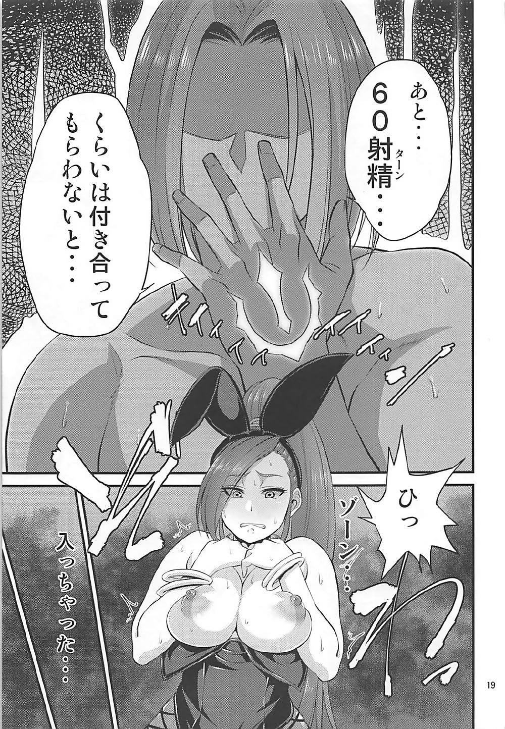 【エロ同人誌】性欲旺盛すぎる勇者をマルティナお姉ちゃんが夜這い&逆レイプwww【 ドラゴンクエスト/C93】