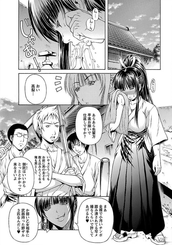 【エロ漫画】イキがった女をチ○ポでお仕置きして屈服させるの楽しすぎwww