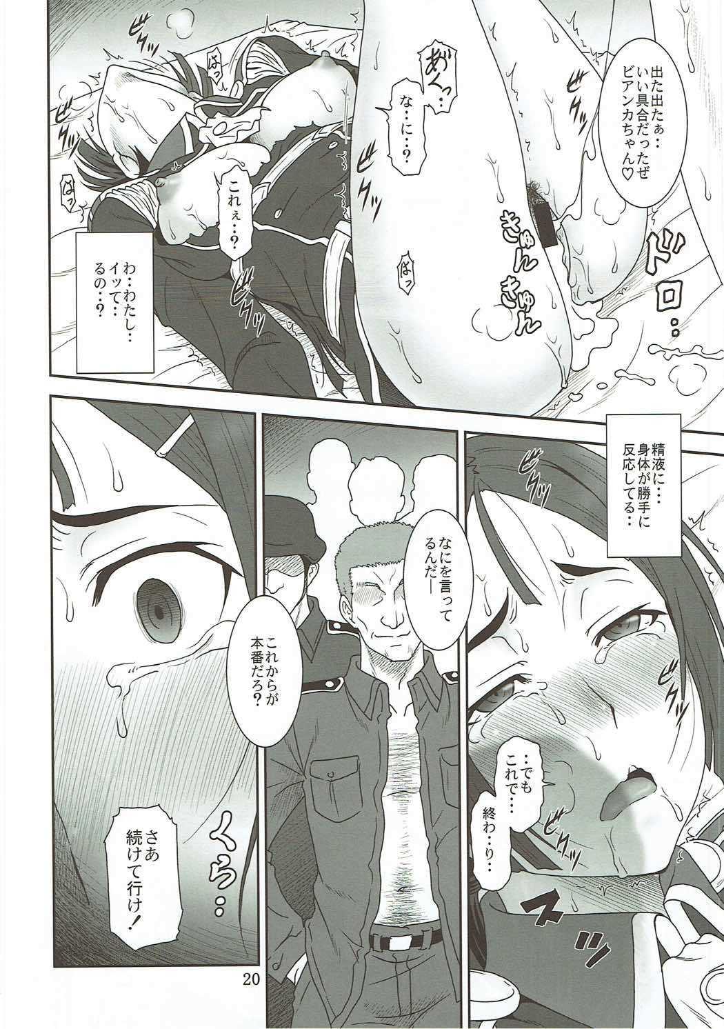 【エロ同人誌】敵に捕らえられ姫の身代わりとなって自ら犯される決意をしたビアンカ!!【終末のイゼッタ/C92】
