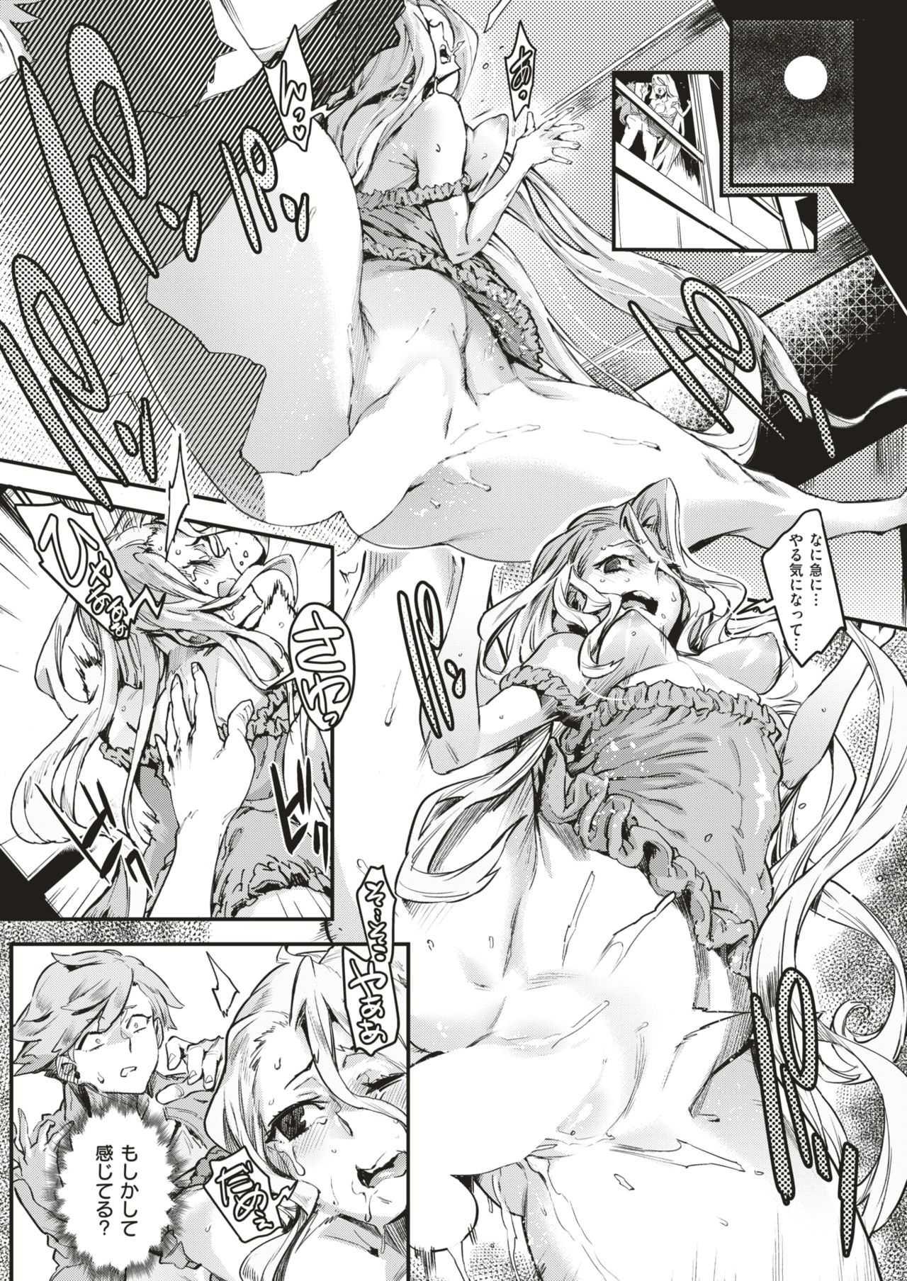 【エロ漫画】デッサン教室に借金のカタに売られた少女たちが支配人の肉便器にwww