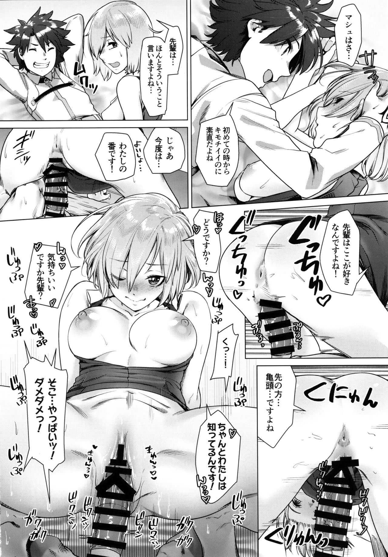 【エロ同人誌】メイヴから教わったエロテクでマスターにご奉仕しまくるマシュwww【Fate/Grand Order/C92】