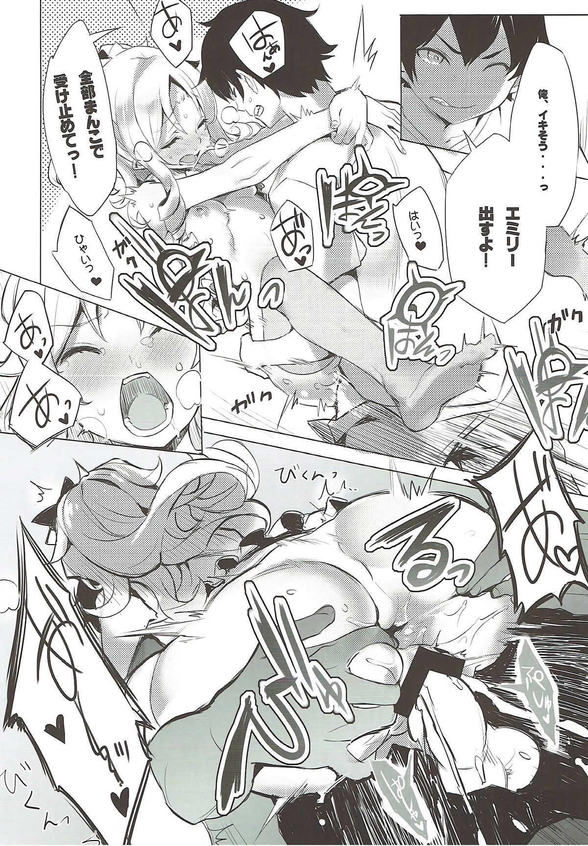 【エロ同人誌】エルフ先生とトイレでいちゃラブアナルセックスwww【エロマンガ先生/C92】