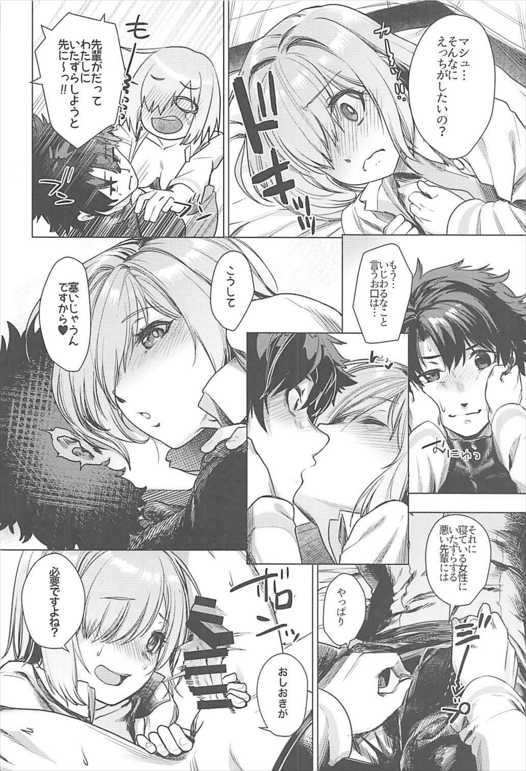 【エロ同人誌】無防備で愛すぎるマシュとテントの中でいちゃラブえっちwww【Fate Grand Order/C93】