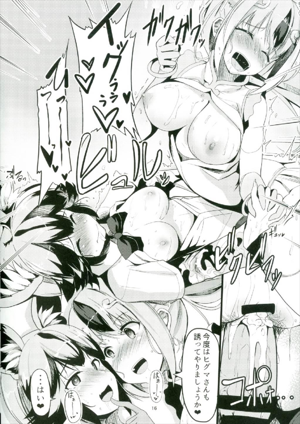 【エロ同人誌】お昼寝中のふたなりなリカオンにキンシコウがエッチな悪戯を仕掛けるwww【けものフレンズ/C93】