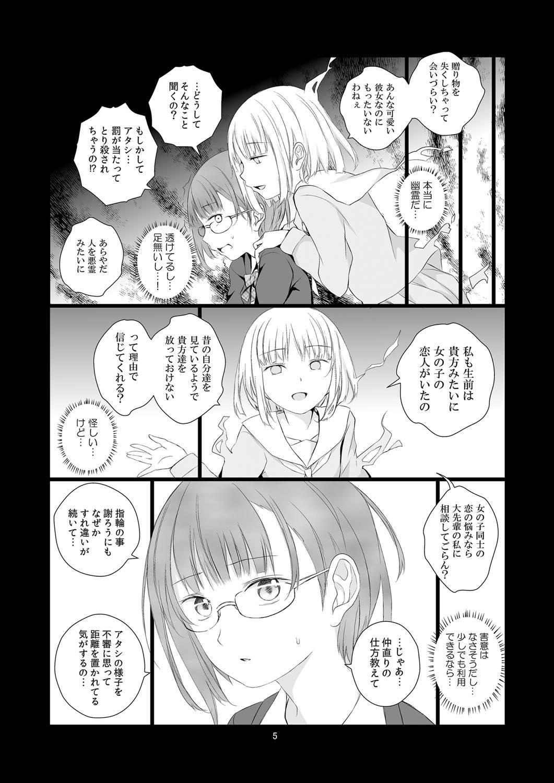 【エロ漫画】絡み合うJKレズってどうしてこんなにエロく感じるのかwww【オリジナル/C93】