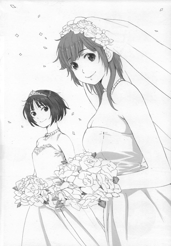 【エロ同人誌】妹と彼女と重婚してハッピーエンド?!これ人生勝組って言っても過言じゃないなwww【アマガミ/C93】