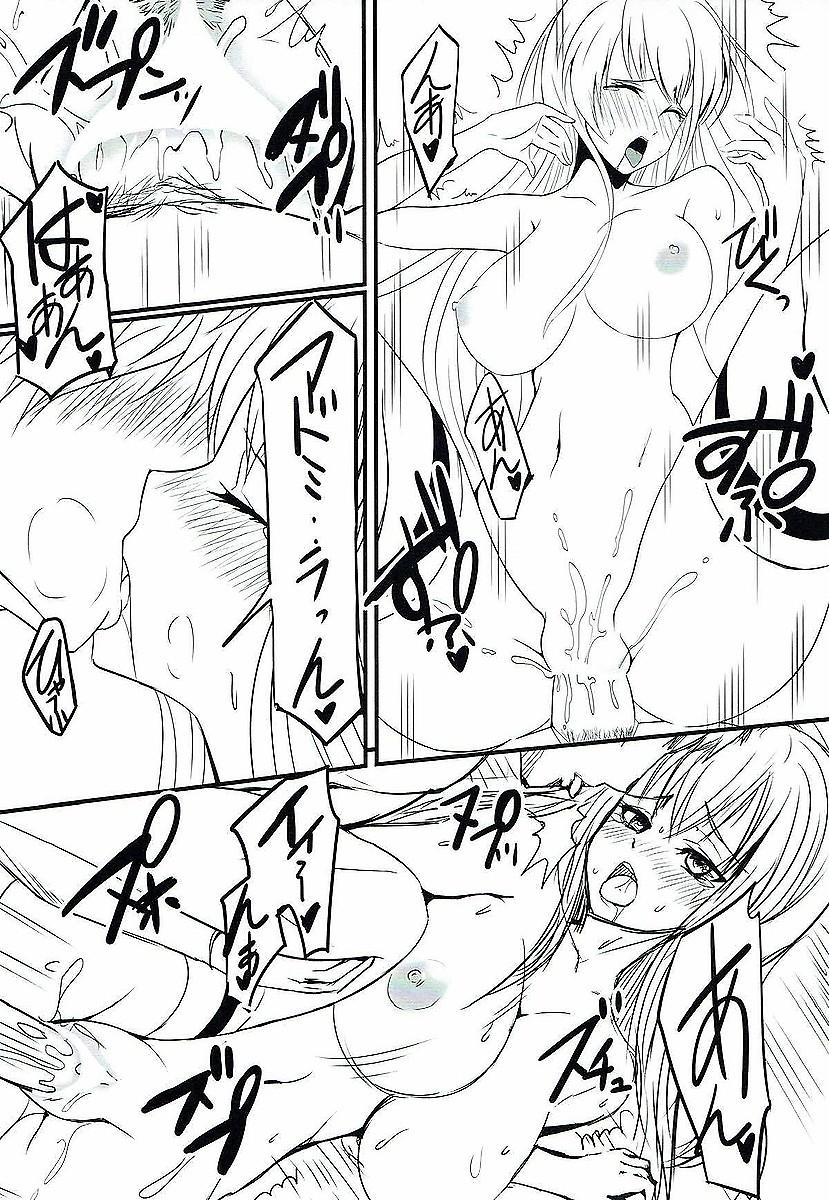 【エロ同人誌】提督とケッコンカッコカリしたのに指一本触れてくれないビスマルクは赤面しながら襲いかかるwwww【艦これ/C93】