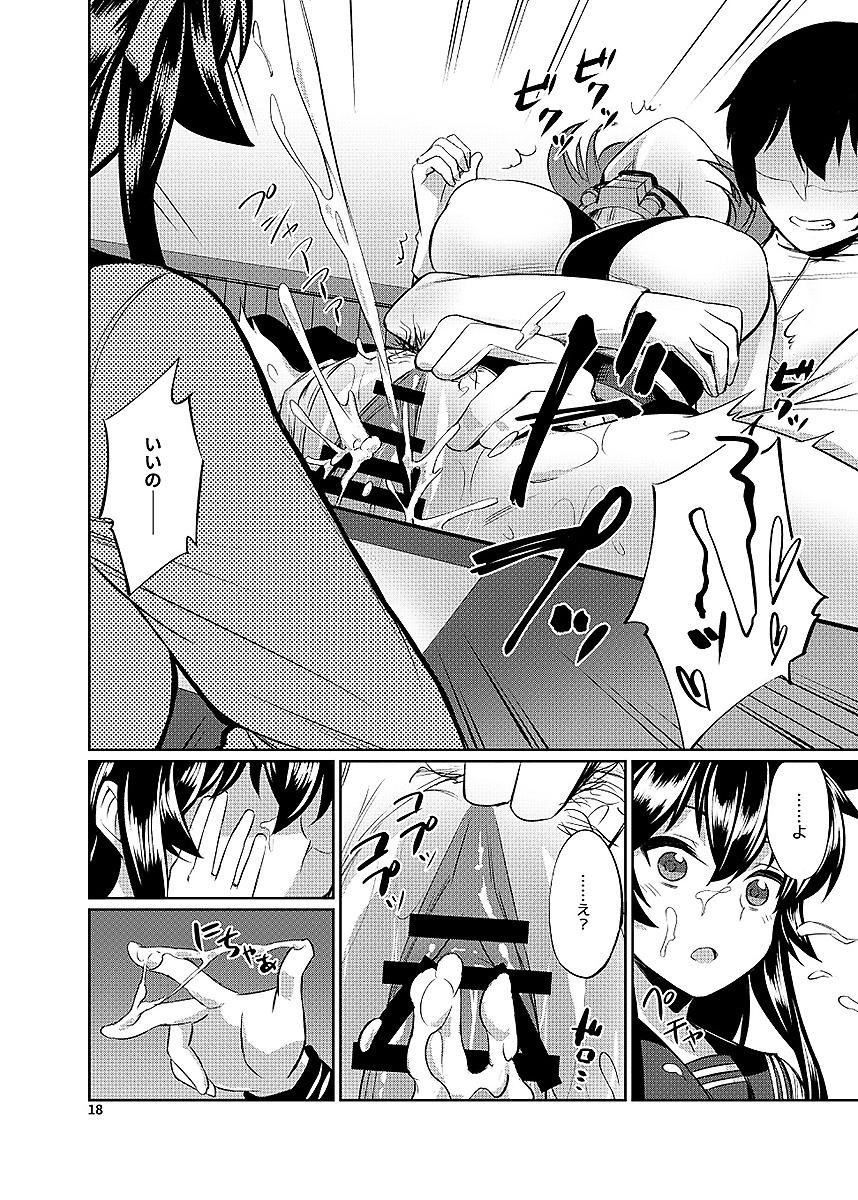 【エロ同人誌】いつもはお姉さん系なのにベッドの上では甘えん坊というギャップって良いよなwww【艦これ/C93】