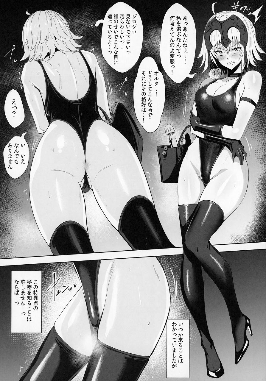 【エロ同人誌】性癖特異点Hの風俗に潜入して自分のサーヴァント達と変態プレイしてきたったwwww【Fate/C93】