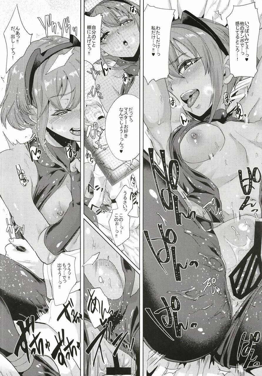 【エロ同人誌】ヤンデレハサンがわざと他の男と寝てるのをマスターに見せ付けてセックスするドM必見本www【FGO/C93】