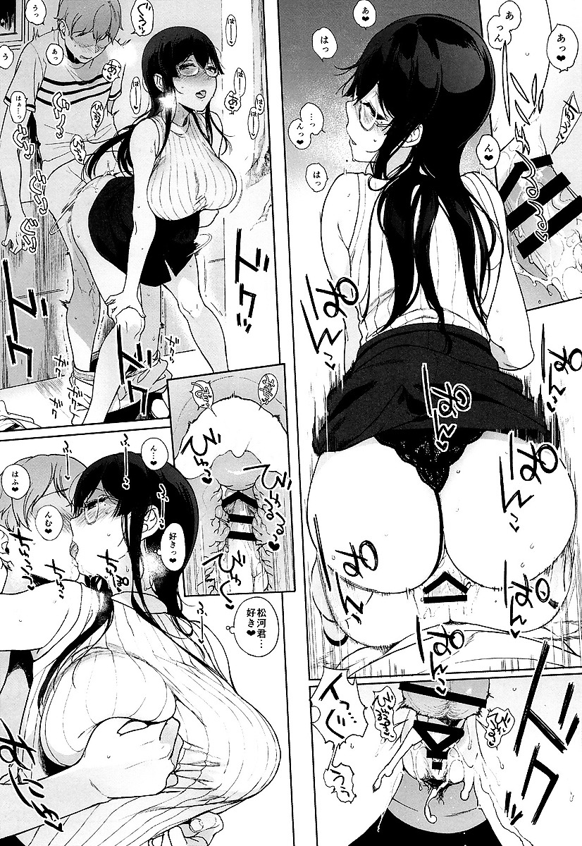 【エロ同人誌】夏休み中に3人の痴女が代わる代わるチンポを求めてどこでもセックスするとか羨ましいwwww【オリジナル/C93】