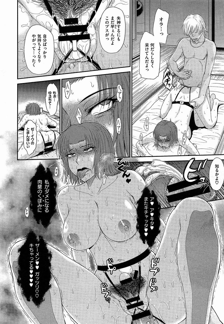 【エロ漫画】義弟とセックスしている未亡人がじわじわと男に嬲られNTRセックスでアクメを決めて快楽堕ちするwwwww