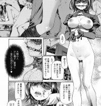 【エロ漫画】思春期の男大好きな女教師が部活でレイプ輪姦され男の味を思い出されて肉便器調教されるって最高の職場だろうなwww