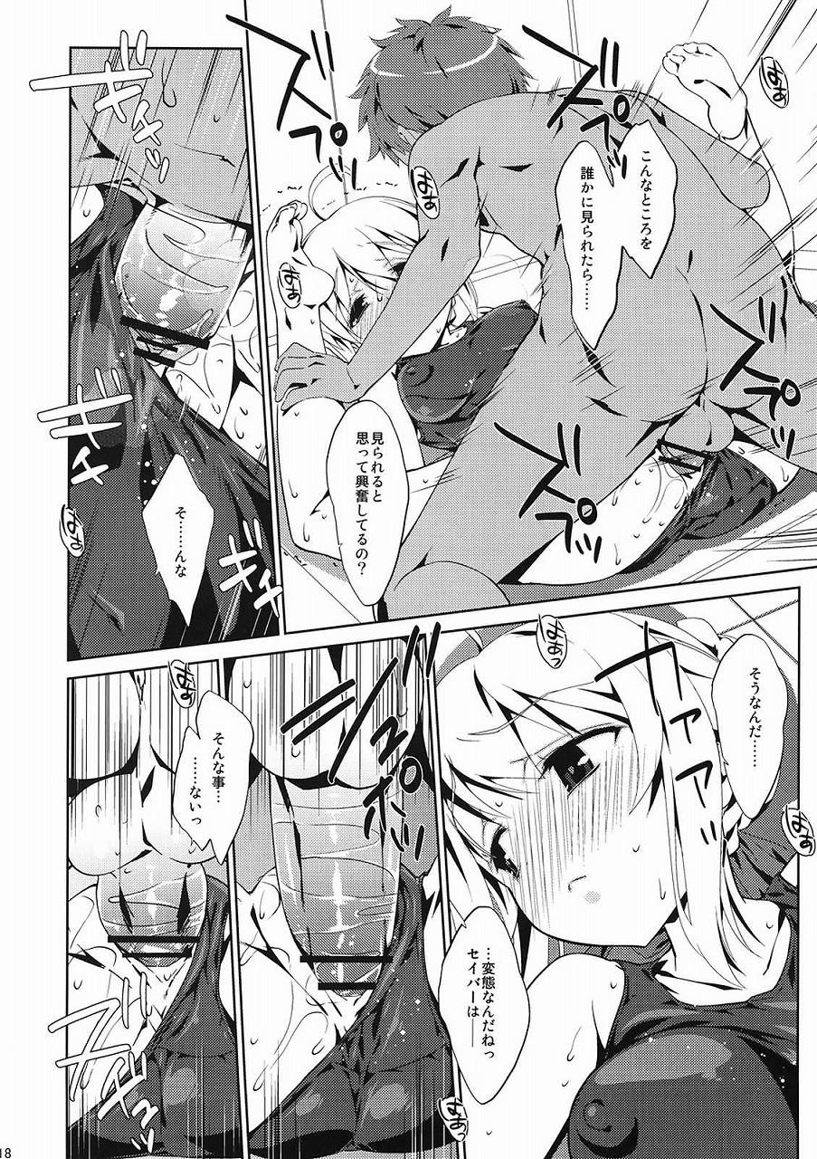 【エロ同人誌】もしもセイバーが学生になったら~いやエロすぎだろこのセイバーwww色んな服着てくれるのもグッドwww【Fate/C82】