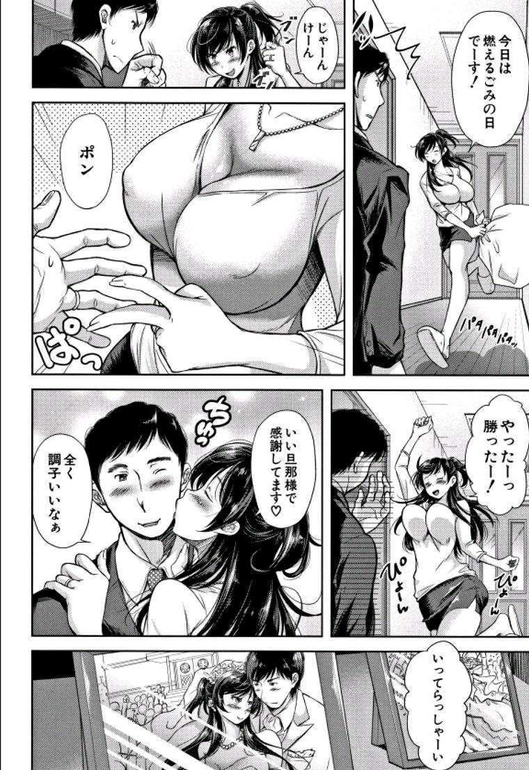 ちゃ らぶ エロ 漫画 い