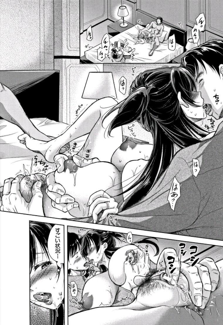 【エロ漫画】普通のいちゃらぶ新婚夫婦だったのに子供が出来ず精子提供という名のスワッピングをしたら妻が…?wwww