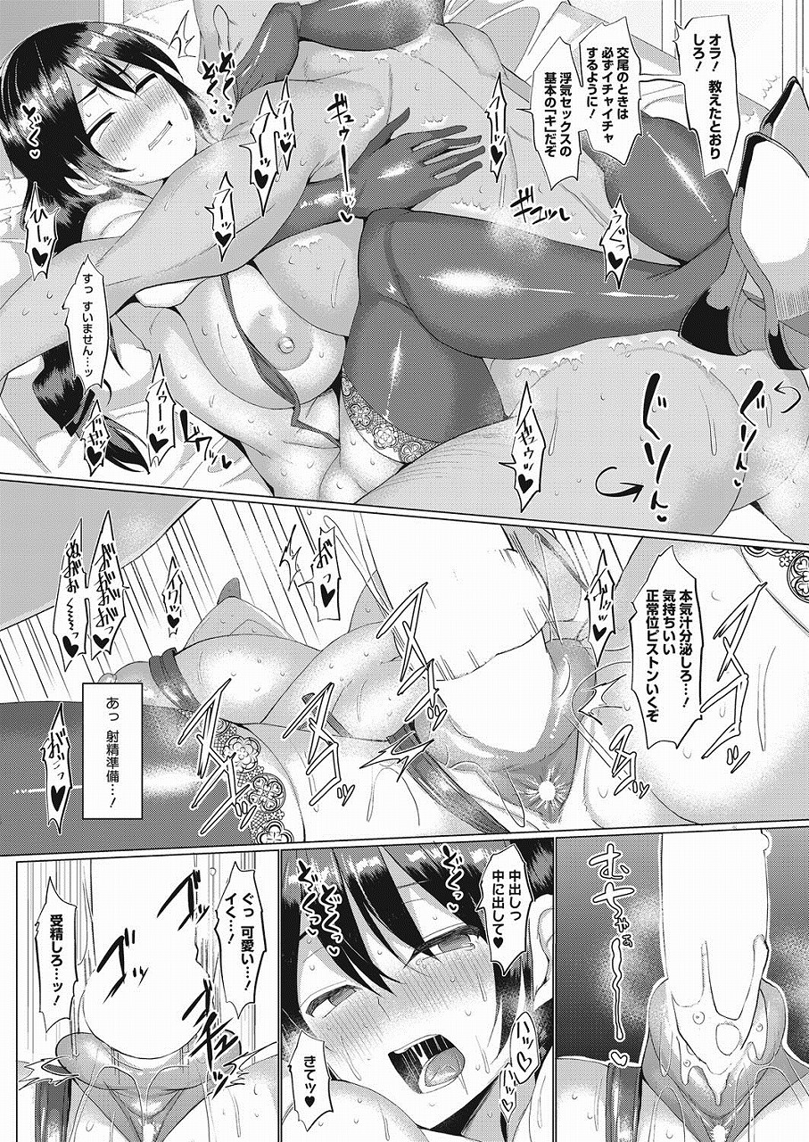 【エロ漫画】皆まで言わないから人妻NTRモノが好きな奴は読めwwww医療ミスと弱みを握られ人妻女医がアクメ全開wwwww