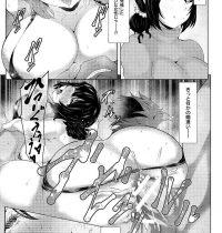 【エロ漫画】妻から子作りの誘いが来るが勃起不全の夫は避けていたら妻はとあるコミュニティに参加し尻穴ファックしていたwww