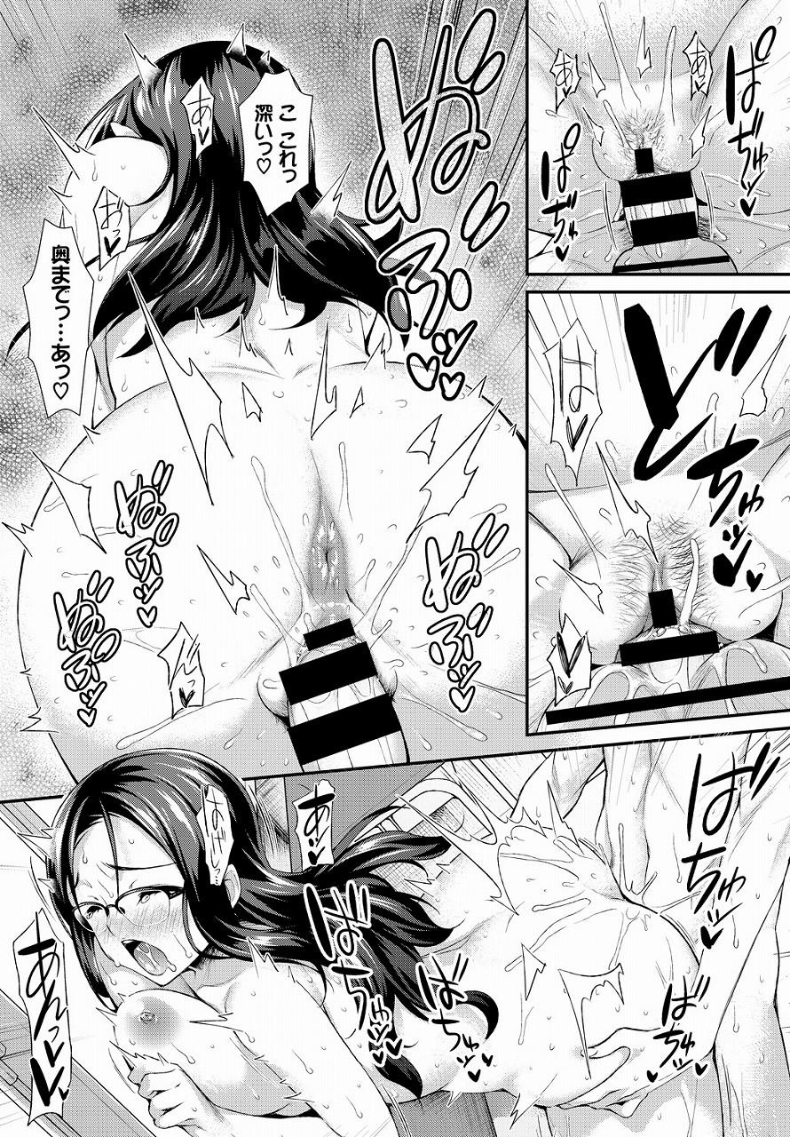 【エロ漫画】好きな男子部員と一つになりたいも中々言えない部長はヌードデッサンと部活動を言い訳にして全裸にさせセックスするwwww
