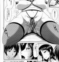 【エロ漫画】旦那のDVのせいで通常のセックスではいけなくなった淫乱熟女がこちらにいますよwww