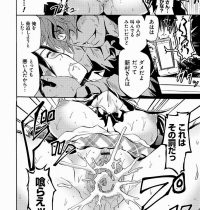【エロ漫画】催眠携帯シリーズがついにきました!今度は魂入れ替えてレイプするお話になりますwww