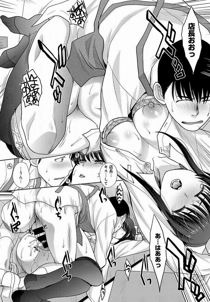 【エロ漫画】黒タイツ+黒髪ロングの美人に逆レイプされて足コキされるのはとても羨ましい展開ですね・・・交換しませんかwww